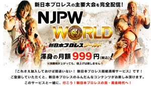 New Japan Network